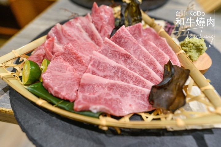 【台中美食】KoDō和牛燒肉–公益路美食戰區推薦必吃燒烤 不只食材好連裝潢都有質感|桌邊代烤|西區|