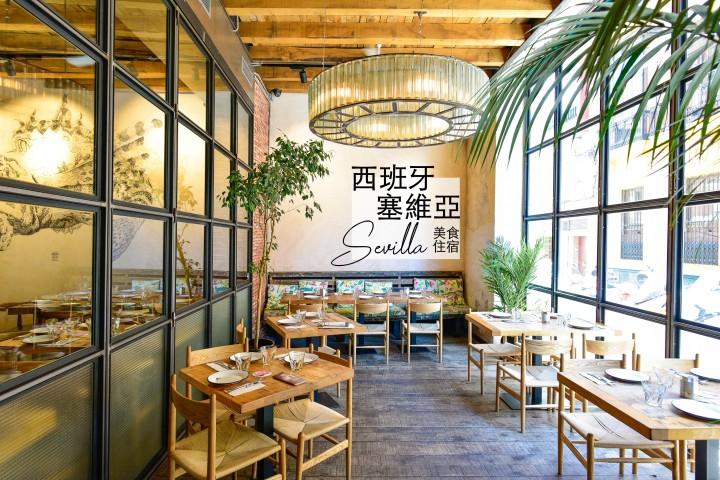 【西班牙】塞維亞 Sevilla 美食及住宿篇–超推薦必吃餐廳、地點佳公寓住宿