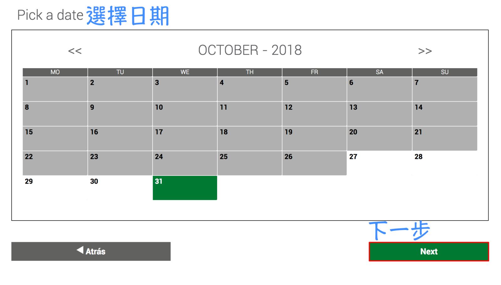 螢幕快照 2018-10-27 上午11.46.38.png