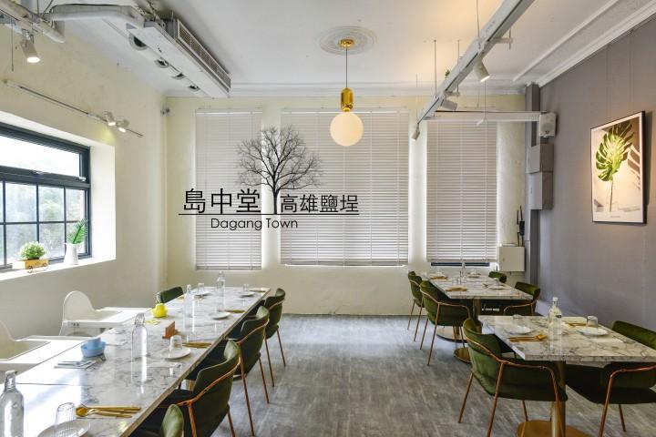 【高雄美食】島中堂Dagang Town-在台菜餐廳吃熱炒也可以很時尚|中式料理|鹽埕區|