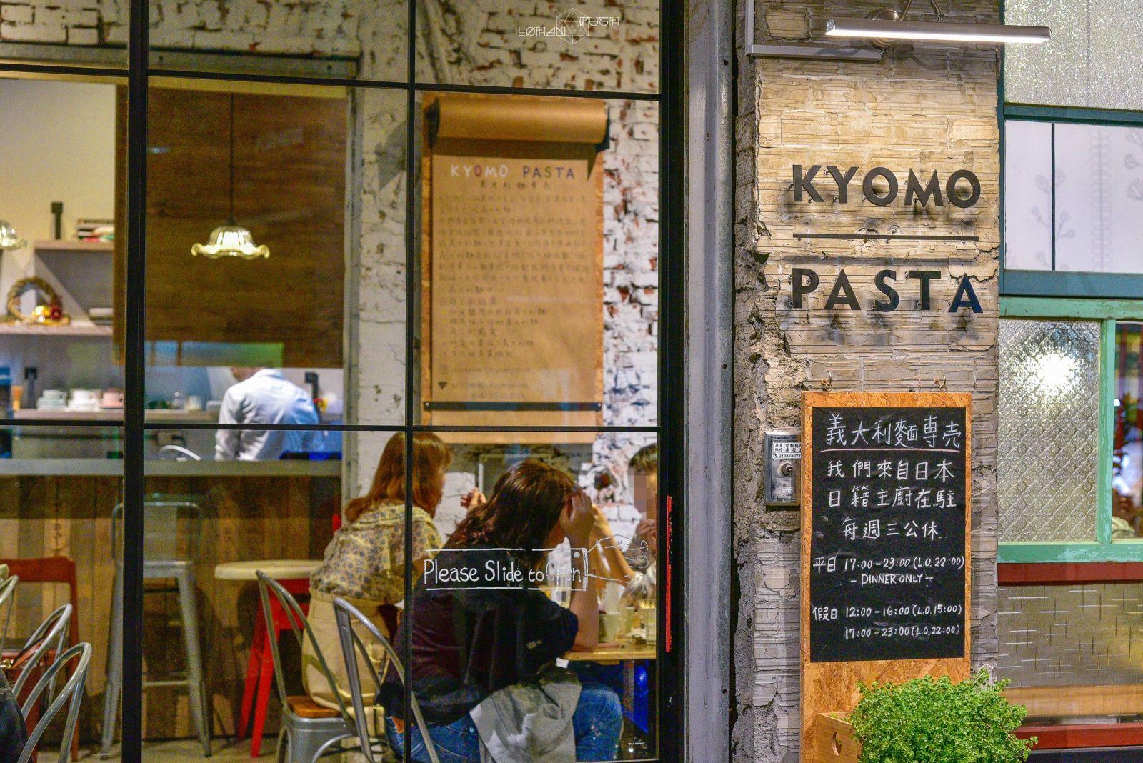 KYOMO PASTA