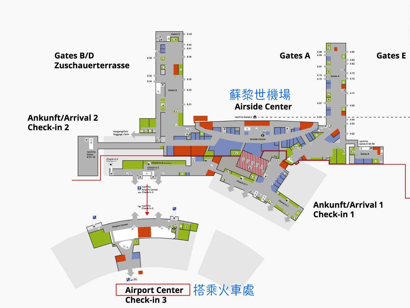 2019瑞士蘇黎世機場圖.png