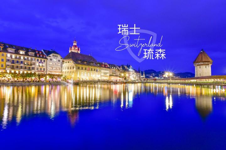 【瑞士自由行】琉森 Luzern 景點推薦(上) – 卡貝爾橋、古奇城堡、蘇黎世機場到琉森交通