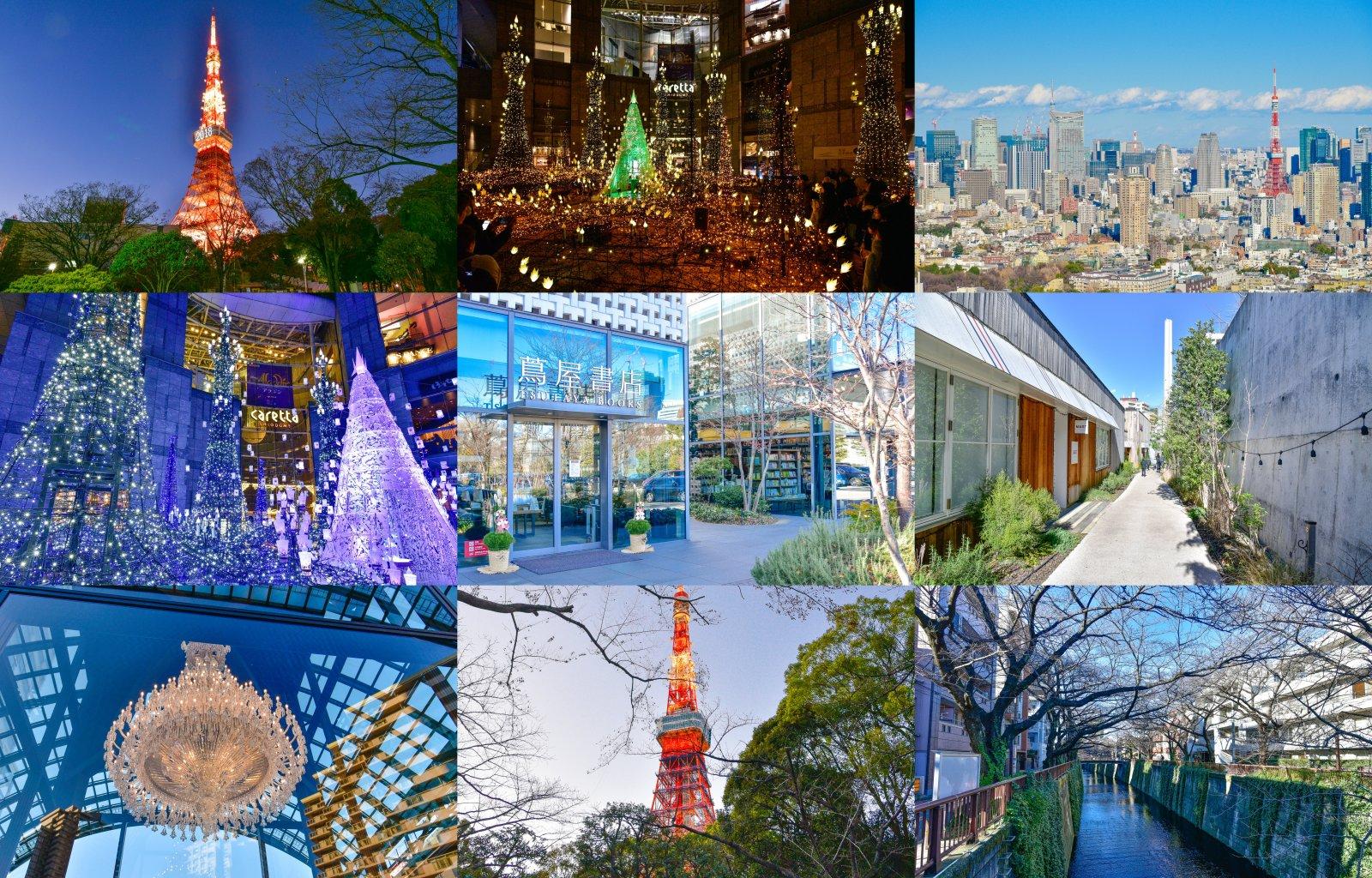 東京 4.jpg