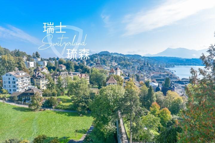 【瑞士自由行】琉森 Luzern 景點推薦(下)-穆西格城牆、垂死獅子像、齊特鐘塔、住宿推薦
