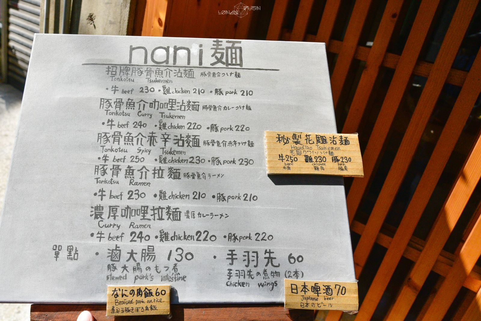 1_HAN2780-2