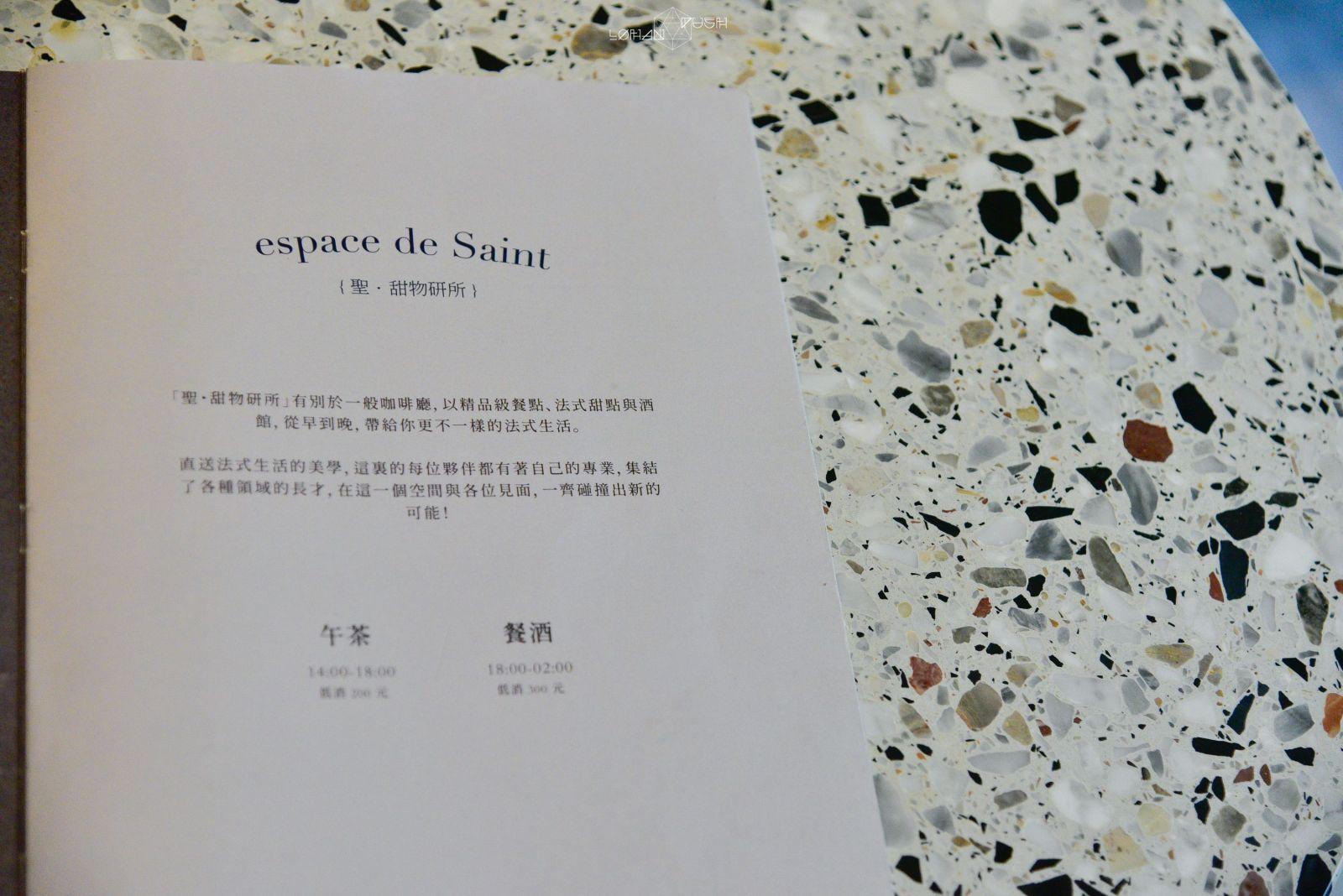 1_HAN3458
