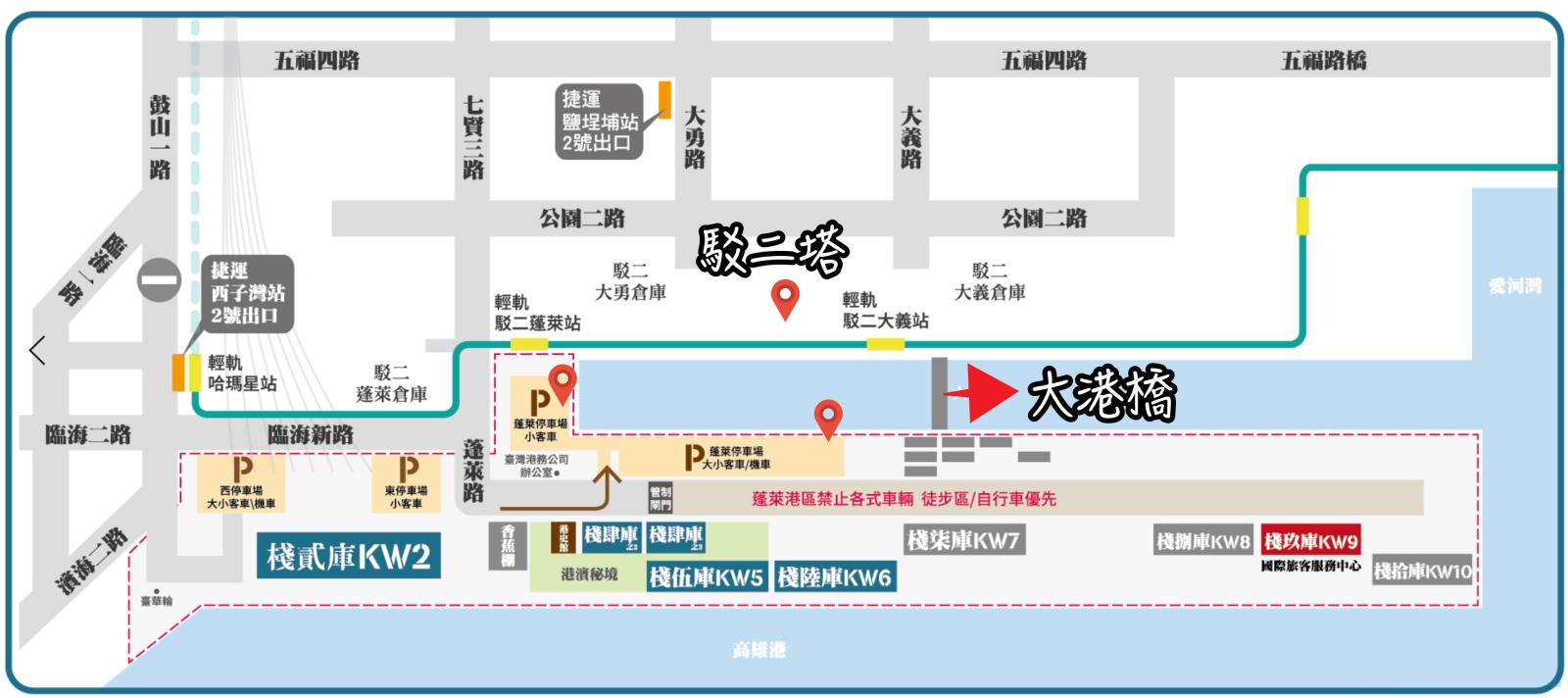 大港橋位置.png