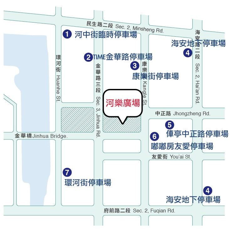 河樂廣場停車