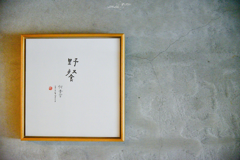 1_HAN8501